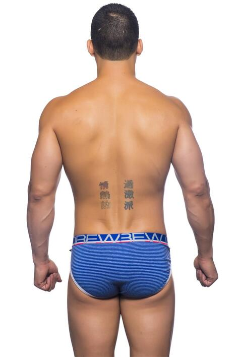 Andrew Christian Almost naked ace brief